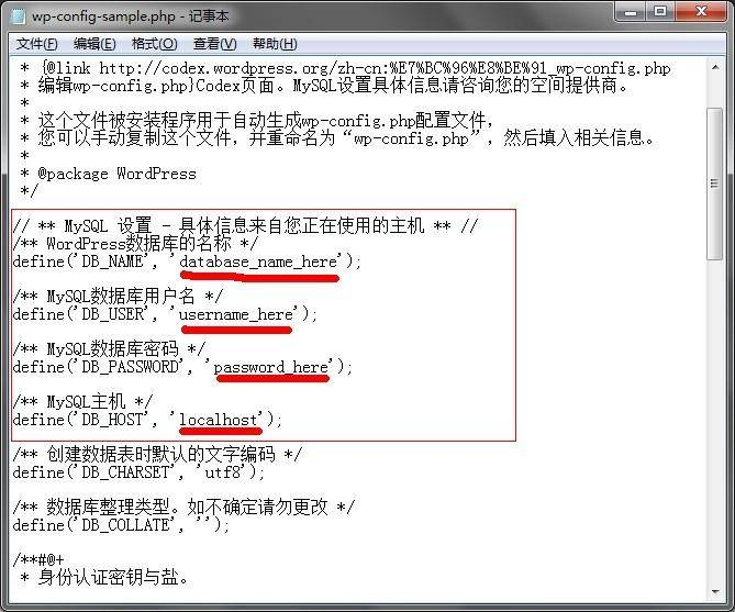 教你用WordPress搭建一个简单的个人博客插图(3)